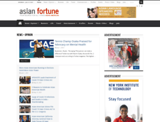 asianfortunenews.com screenshot