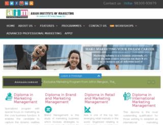 asianinstituteofmarketing.com screenshot