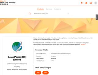 asianpowerlimited.com screenshot