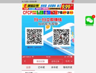 asianscent.com screenshot