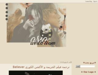 asiaworldteam.blogspot.ae screenshot