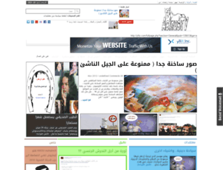 asinustv.blogspot.com screenshot