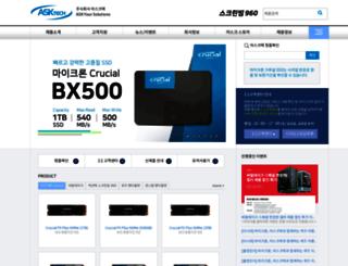 ask-tech.com screenshot