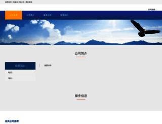 ask.imosi.com screenshot