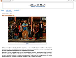 askakorean.blogspot.kr screenshot