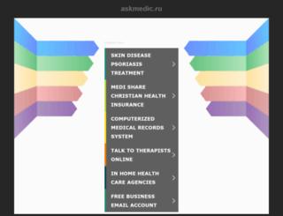 askmedic.ru screenshot