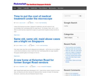 askmelah.com screenshot