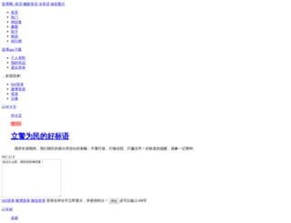 askmorgan.net screenshot