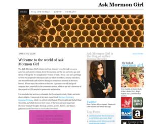 askmormongirl.wordpress.com screenshot