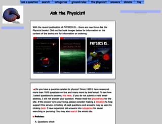 askthephysicist.com screenshot