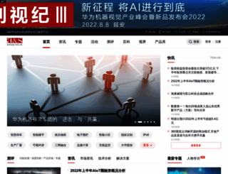 asmag.com.cn screenshot