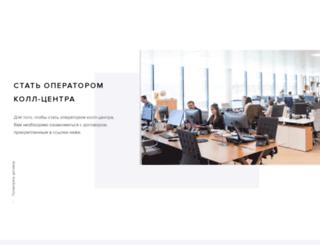 asnova-telecom.ru screenshot
