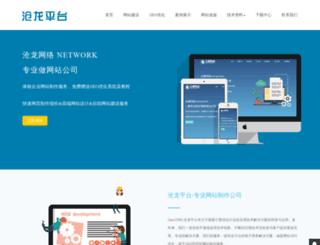 aspcms.hongzhan188.com screenshot