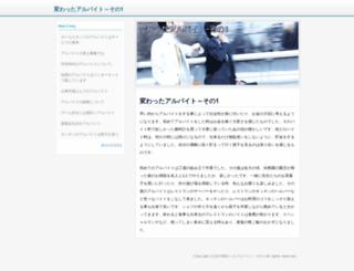 aspireathleteoftheweek.com screenshot