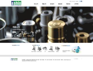 asqnt.com screenshot