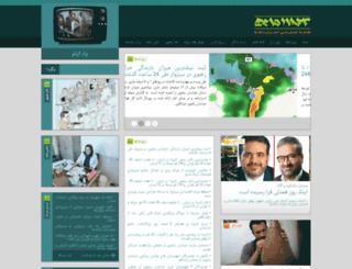 asrarnameh.com screenshot