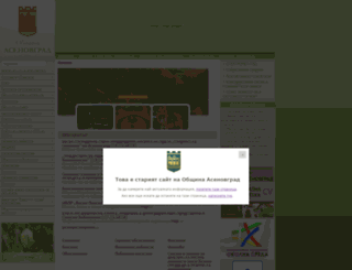 assenovgrad.com screenshot