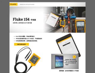 assets.fluke.com.cn screenshot