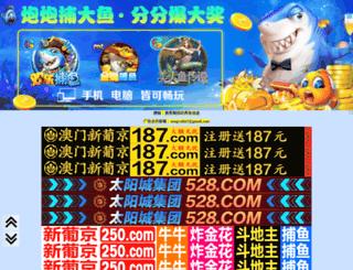 assinaturarecorrente.com screenshot