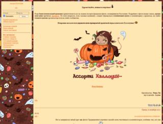 assorti-halloween.diary.ru screenshot