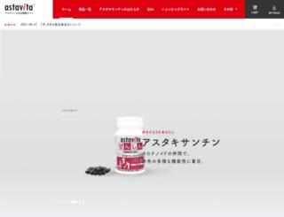 astavita.jp screenshot