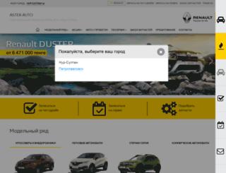 astek-renault.kz screenshot