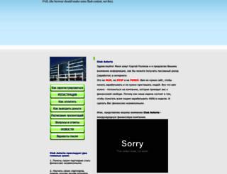 asteriasp.byethost14.com screenshot