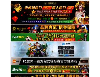 astonvillareview.com screenshot