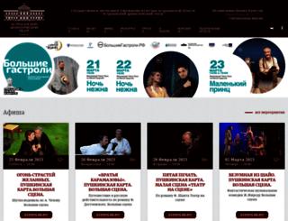 astradram.ru screenshot