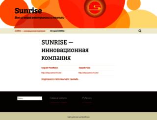 astrakhan.sunrise.ru screenshot