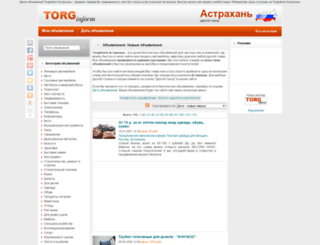 astrakhan.torginform.ru screenshot