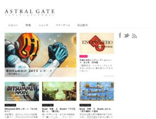 astral-gate.com screenshot