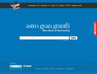 astrogyangranth.com screenshot