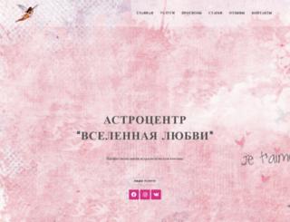 astrolady.ru screenshot