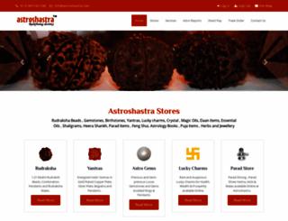 astroshastra.com screenshot