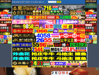 asuburbanfarmer.com screenshot