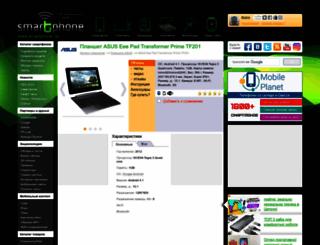 asus-eee-pad-transformer-prime-tf201.smartphone.ua screenshot