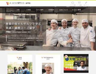 aswho.com screenshot