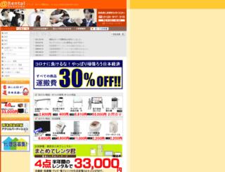 at-rental.com screenshot