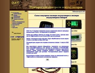 at-systems.ru screenshot