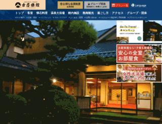 atami-furuya.co.jp screenshot