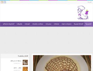 atba9.com screenshot