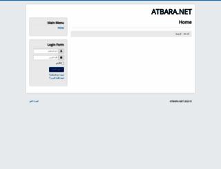 atbara.net screenshot