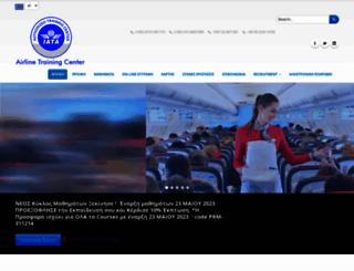 atc.com.gr screenshot