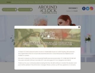 atchomehealthcare.com screenshot