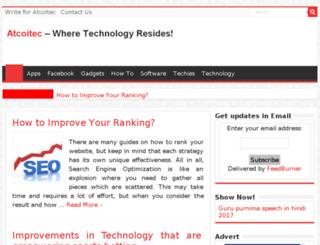 atcoitec.com screenshot