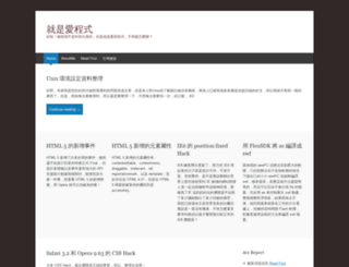 atedev.wordpress.com screenshot