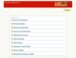atenerytakesjuiceplus.com screenshot
