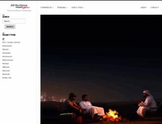 atifabusamra.com screenshot
