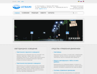 atilos.com.ua screenshot
